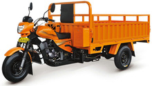 200cc Wholesale Gas Cargo Three Wheel Motorcycle