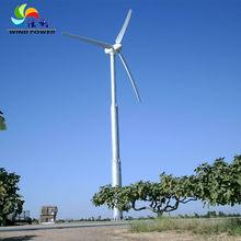 Eolico windkraftanlage aeros wind power permanent magnet low rpm 20KW turbine wind generator