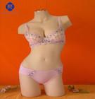Underwear display rack adjustable dress form children underwear model