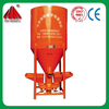 Vertical powder mixer/ Dry mortar mixer