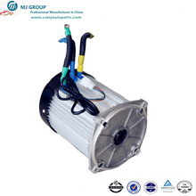 Brushless rear axle motor 48V 1000W 800mm DC rear axle motor brushless motor for tricycles with shift function