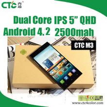 """cheap dual core 5"""" dual sim card 3g mobile phone"""