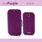 Free shipping Book style Case with Stand for Lenovo S920 cover Mix color & Mix Model Hot sell
