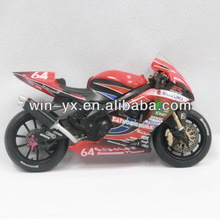2014 new new products 3 wheel electric motorcycle