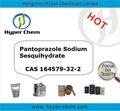 Pantoprazol hp90385 de sodio sesquihydrate 164579-32-2 cas