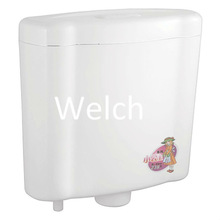 005 wall hanging pp wc water tank for toilet