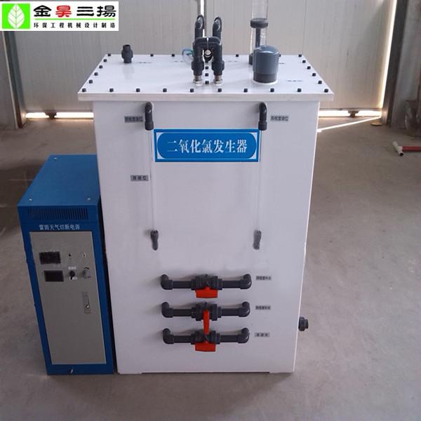 price of electrolysis machine