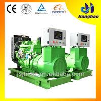 small power 30KW gensets diesel