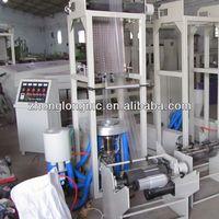 Mini Lab HDPE Film Extruder/ Extrusion Machine