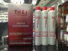 Professional hair rebonding cream/hair straightening lotion