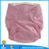 Pororo organic environmental eco-friendly cloth waterproof pul baby diapers washable bamboo