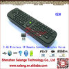 New 2014 made in china 3d wireless air fly mouse by salange
