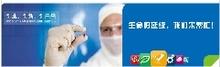 Vecuronium bromuro de 50700 - 72 - 6