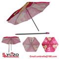Los niños sombrilla de playa, dibujos animados de impresión de la insignia paraguas de los niños, los niños paraguas publicidad