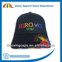customizing 4-tone sandwich mesh cotton base ball cap hats