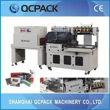 BTA-450+BL-500 flat lollipop wrapping machine supplier