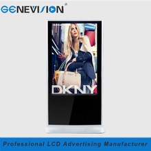 hot sell 55 inch indoor free standing beautiful design full hd ad player (MAD-550E)