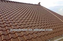 Corrugated Zinc Aluminium Galvanized Metal Roofing Sheet