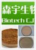 pomegranate bark extract powder, Natural Powder,organic ellagic acid
