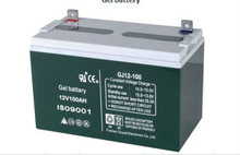 12v gel battery 200 ah