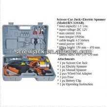 2012 Newly 1.2T High Quality Electric Jack Car Jack
