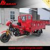 200cc three wheel cargo motorcycle/3 wheel motorcycle/triciclo motorizado