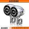 motorcycle spare part New design Motorcycle auido speakers MT485[AOVEISE]