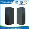Kindle 2014 New Floor standing network cabinet server rack