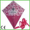 kite flying Chinese polyester kite chinese kite designs