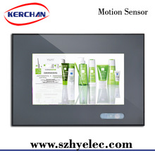 7 inch POS advertising monitor, best audio photo frame 2012