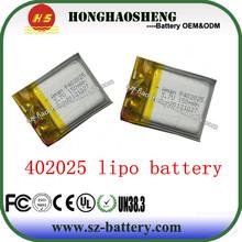 china manufacture high capacity li-polymer 402025 3.7v 150mah battery