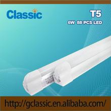 csa 347 volt led tube light