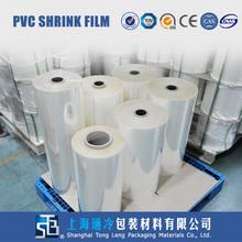 Shanghai Tong Leng pvc shrink sleeve film