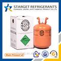 alta pureza do gás refrigerante misto r407c da china