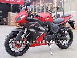 NOOMA company Horizon 350cc racing motorcycle