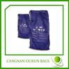 nylon drawstring laundry bag/reusable laundry bags/dirty laundry bag