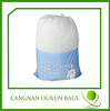 Large laundry bag/nylon drawstring bag
