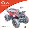 1000w electric quad atv for sale cheap