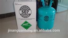 R507 gaz 50L/60L refillable cylinder best sale EU