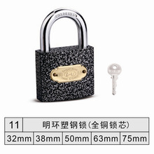 High quality Stainless steel locking brass padlock master key