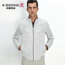 K-BOXING men's spring/autumn business slim fit jacket, stocklot