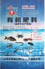 flour bag sea food fertilizer bag packaging bag customized printed sea food factory plastic fish bag