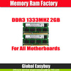 Wholesale full compatible china laptop ddr 3 ram 2gb memory