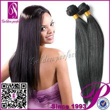 Truly Virgin Dream Girl Remy 5a Brazilian Hair & New Style Brazilian Hair