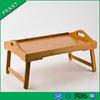 Folding Bamboo Bed Breakfast Tray
