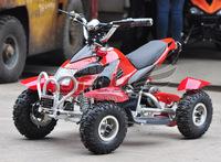 cheap price on 500w electric mini quad