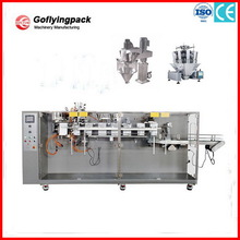 2014 new best sell bread flour packing machine
