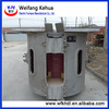 factory price high efficiency 0.05ton to 60 ton gold smelting furnace