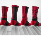 Performance athletic sports compression socks