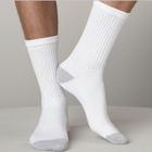 Custom Elite white crew socks